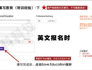 PMP®可以自学报考吗