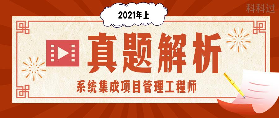 默认标题_公众号封面首图_2021-06-08-0