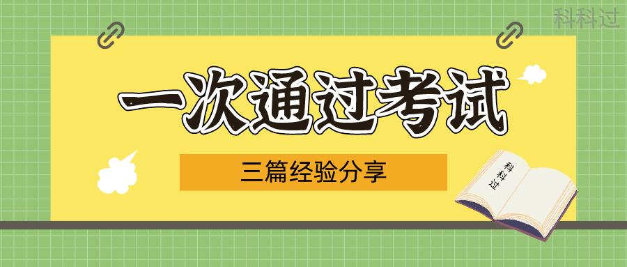 默认标题_公众号封面首图_2021-06-10-0