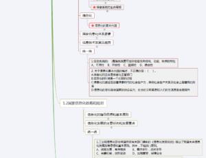 系统集成项目管理工程师第一章重点考点汇总