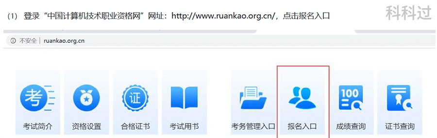 广州系统集成项目管理工程师报考
