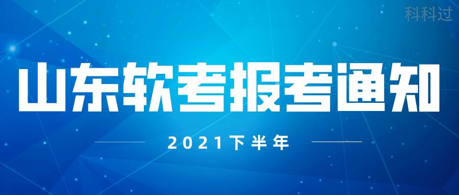 默认标题_公众号封面首图_2021-07-16-0 (1)